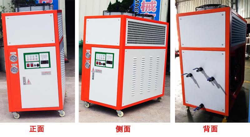 工业冷油机 油冷机